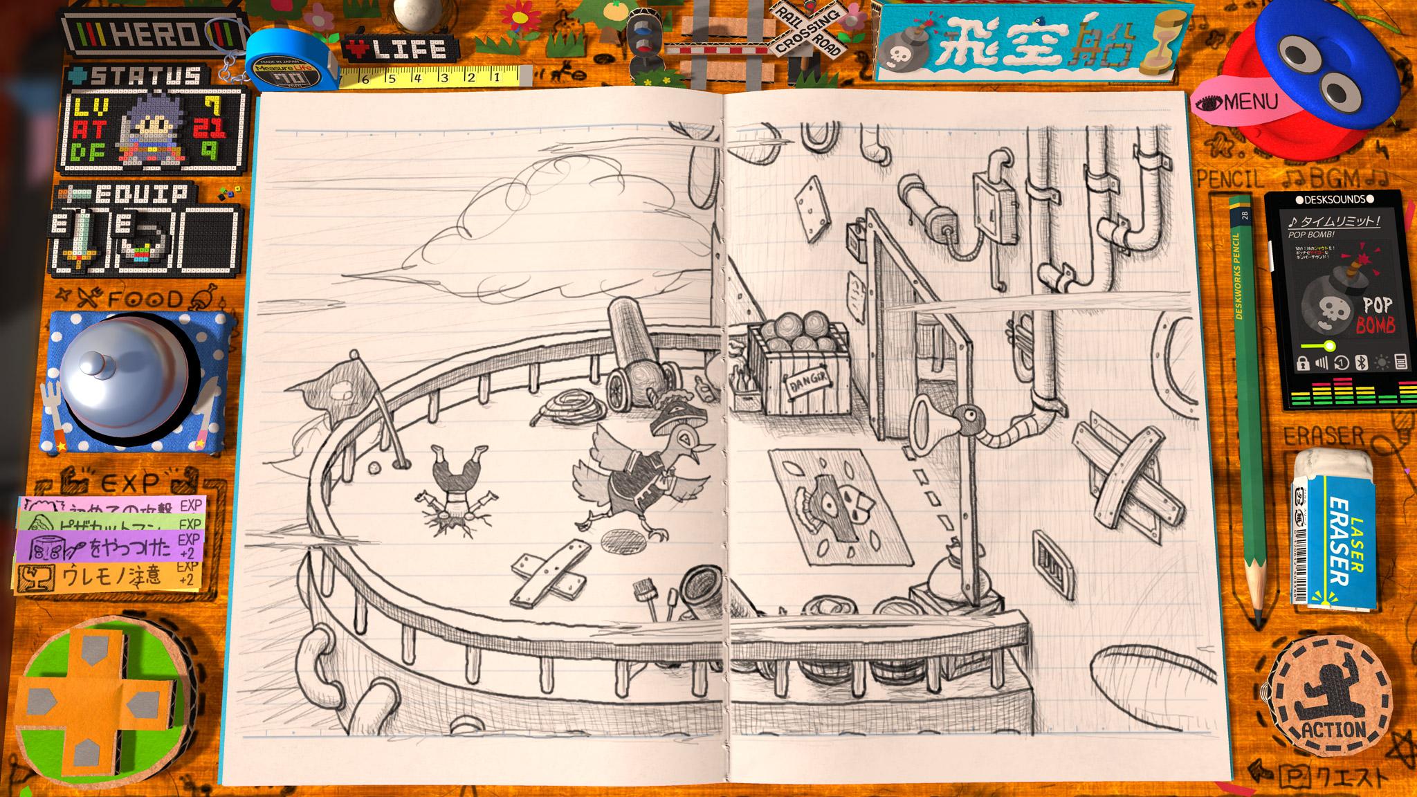 RPGタイム!~ライトの伝説~ by DESKWORKS